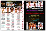 2010 Golds Classic dvd cover